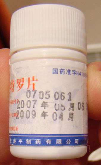 Ivermectin dose for adults scabies