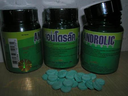 anapolon iran hormone